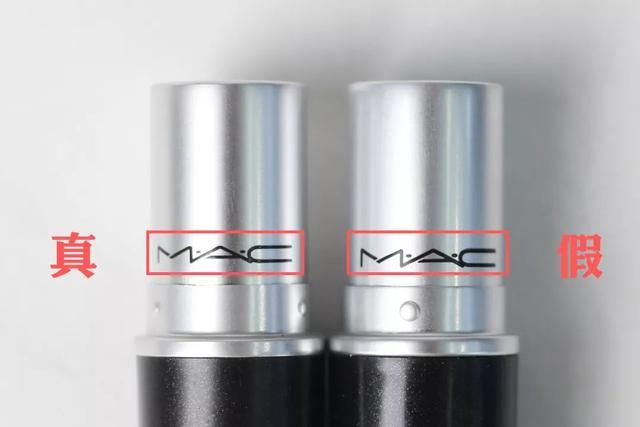 攻略丨网传的口红鉴别大法靠谱吗?我们用MAC的口红一试真假!