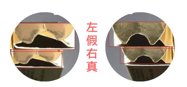 YSL方管口红细节图真假鉴定