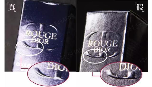真假辨别|假货Dior999的套路到底有多深?