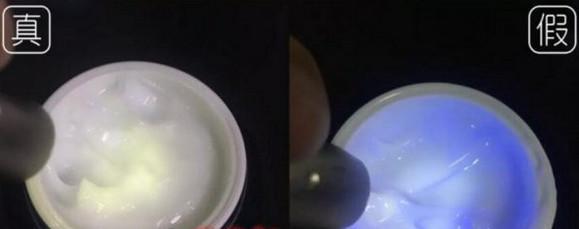 ahc玻尿酸b5面霜真假辨别方法 看看真假对比图就知道了