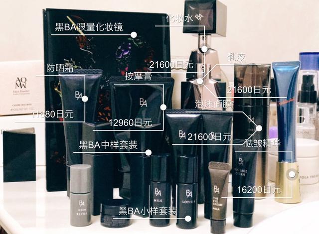 史上最全!2017日本专柜POLA全系列产品和价格介绍