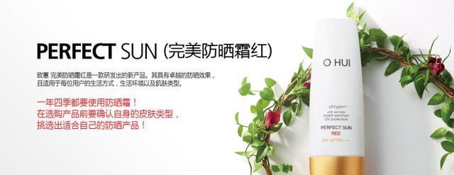 韩国OHUI欧蕙怎么样?欧惠气垫CC、奇迹补水及全系列介绍