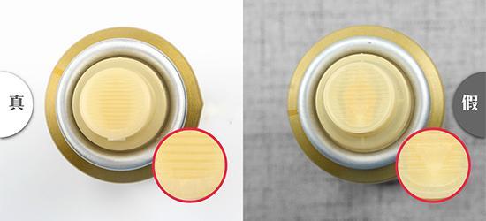 安耐晒小金瓶喷雾怎么鉴别真假 来看对比图