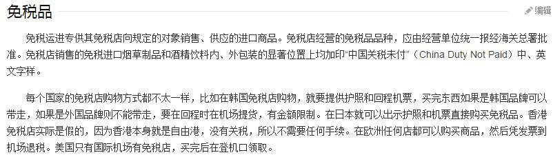 同一款韩妆,专柜版、免税版和中国版之间到底有区别吗?