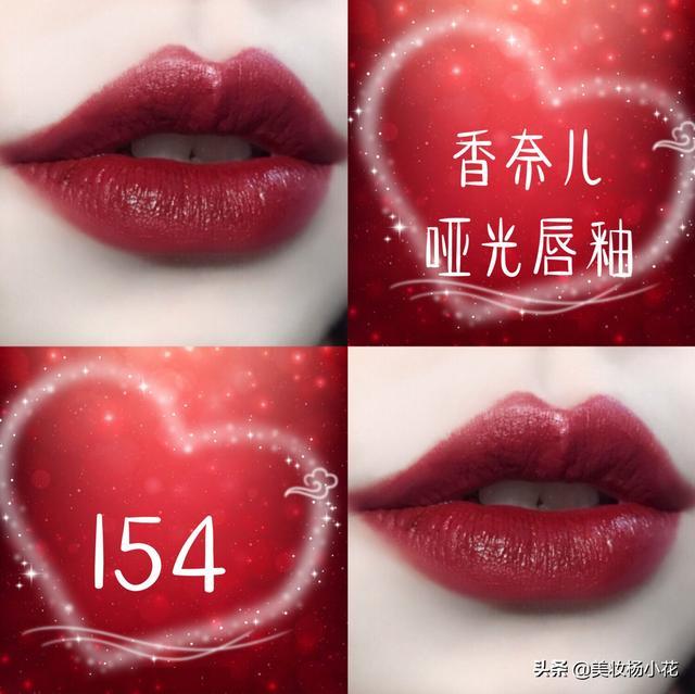 2019年香奈儿口红最值得入手的7支热门、显白的色号试色报告