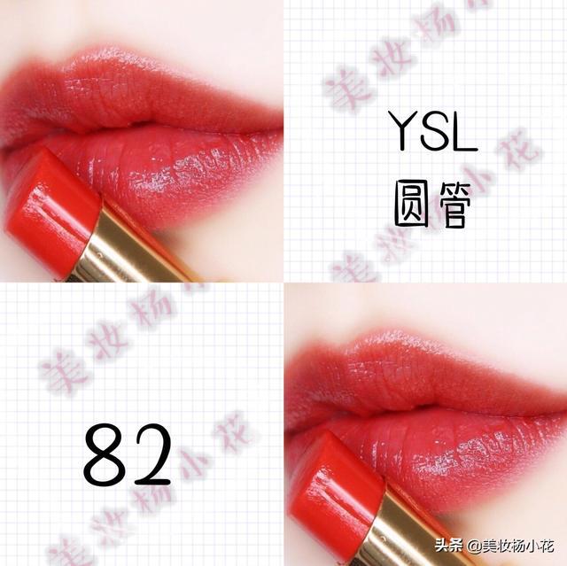 2019年YSL口红最值得入手的28支热门、显白色号试色报告