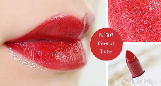 12支纪梵希小羊皮口红试色,哪个色号最值得买?